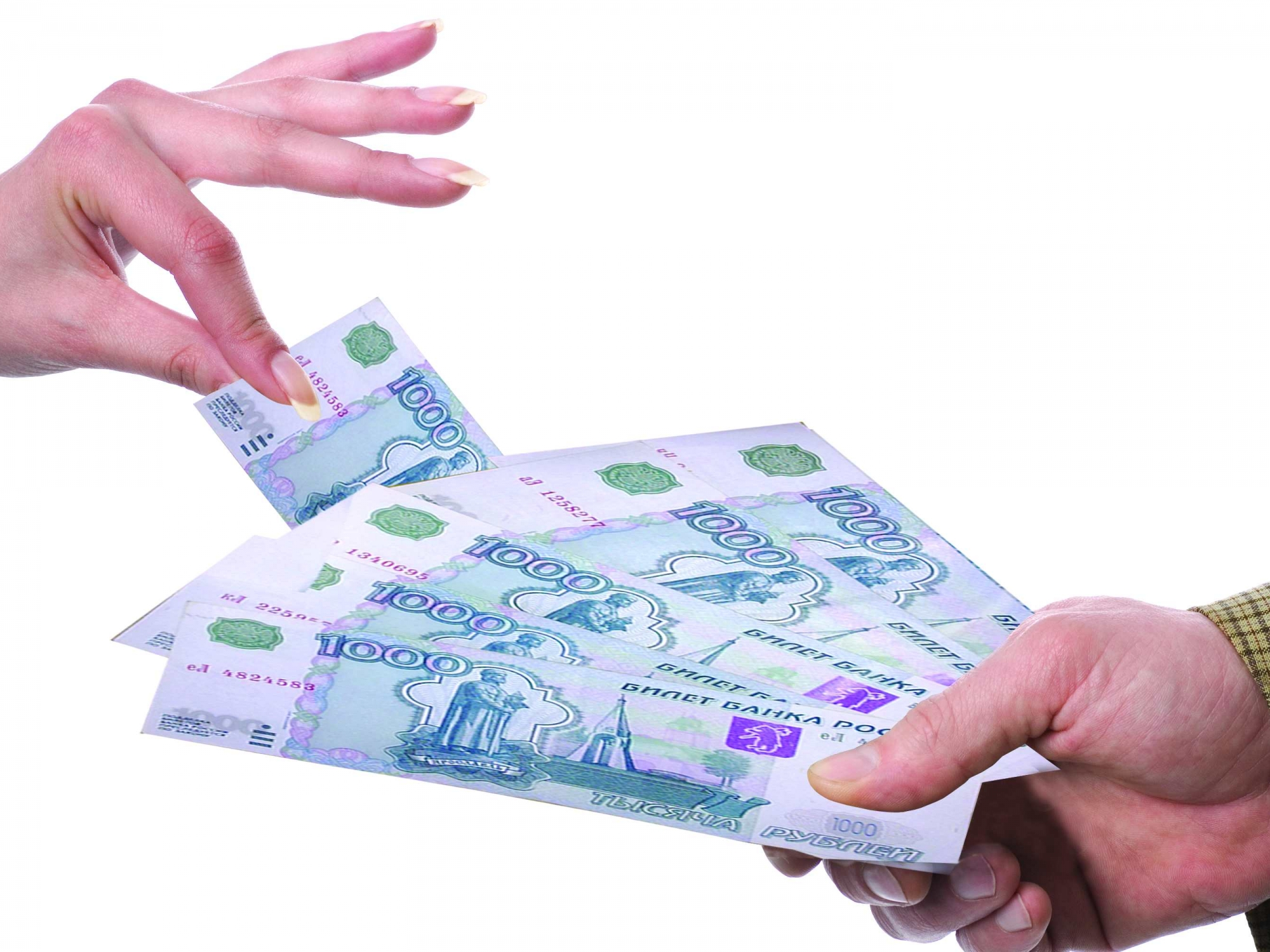 Займы и кредиты в туле