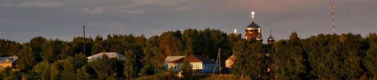 Г.оса пермский край частные объявления нижний таги недвижимость обявления частные объявления