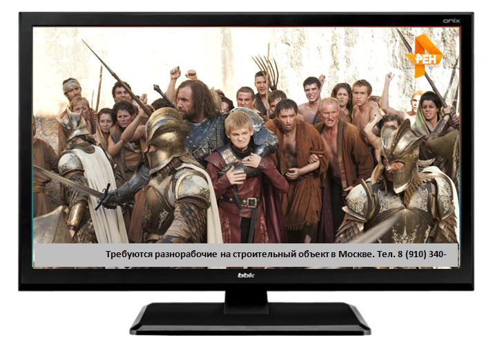 если как разместить объявление на телевидение облегчить непростой выбор