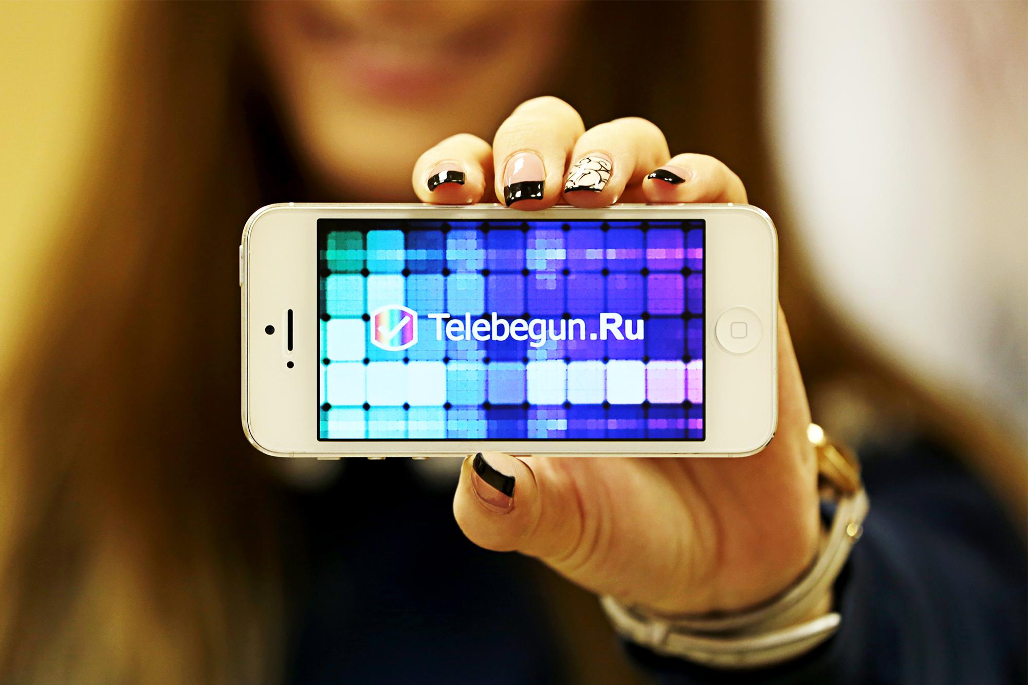 Telebegun 01 small Бегущая строка на ТВ – оптимальный способ поиска персонала