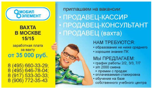 подать объявление бесплатно на 74 ру по челябинской области
